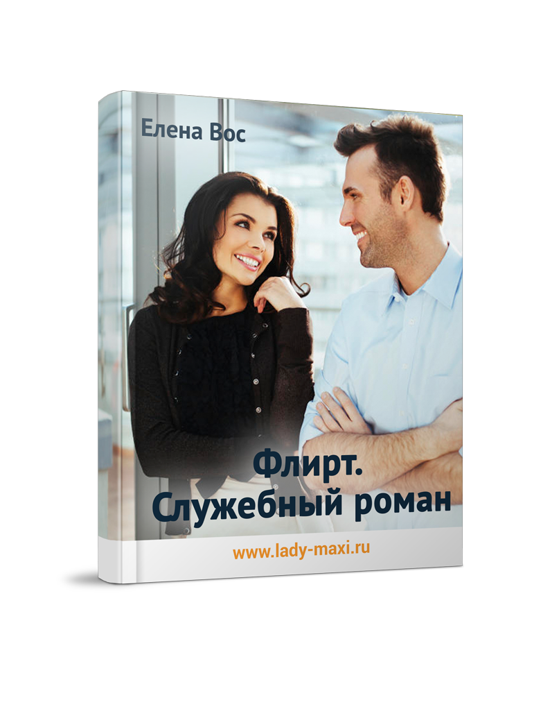 book-roman
