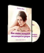 10shagov-lady-404x480