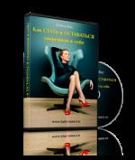 lady-uverennost-253x300