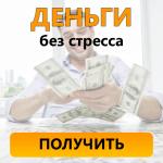 money-stress-150x150@2x