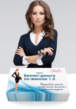 woman-business-letters